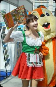 Баварская Красная Шапочка