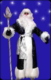Дед Мороз Звезда