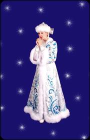 Снегурочка VIP