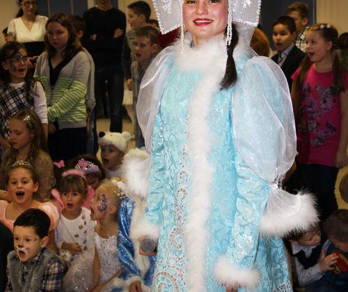 Снегурочка Любава