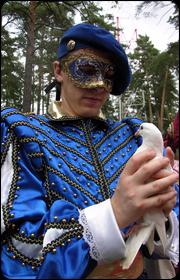 Принц Генрих