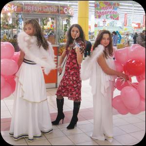 Ангелы на День святого Валентина