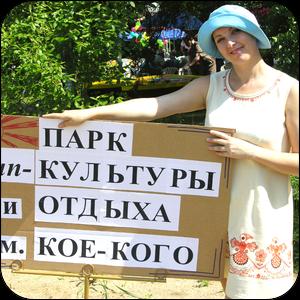 EVENT Акапелла САН ПКиО