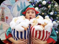 Рождественский Эльф на Шаболовке